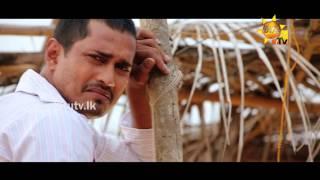 Mage Ase - Pradeep Kumara