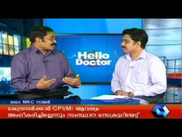 Hello Doctor 22 07 2014 P T 2