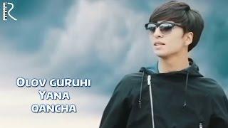 Превью из музыкального клипа Олов гурухи - Яна канча