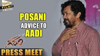 Posani Advice to Aadi at Garam Movie Press Meet