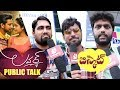 LOVER Public Talk | Raj Tarun | Dil Raju | Anish Krishna | Lover Public Response | Indiaglitz Telugu