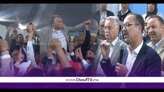خــبر اليوم:نايضة بين بن عبد الله و سعيد فكاك  بعد مؤتمر الحزب العاشر   |   خبر اليوم