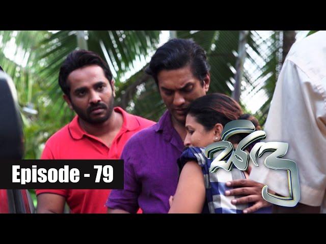 Sidu Episode 79