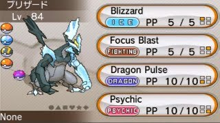 Pokemon X And Y How To Get Black And White Kyurem Forms