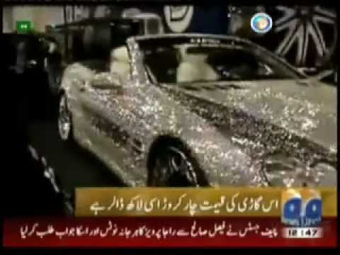 World's Expensive car with Diamonds, Mercedez Ben image