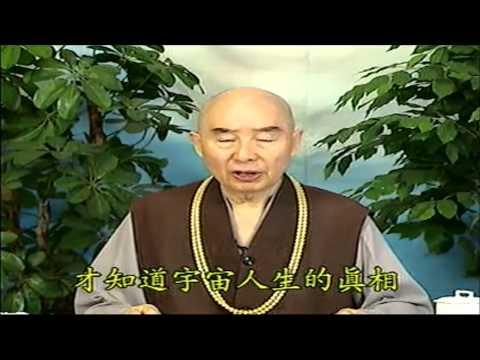 Thái Thượng Cảm Ứng Thiên (Tập 51 Và 52)