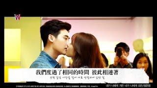[繁中韓文] W兩個世界 OST Part.1 - 無論是我走向妳 或是妳走向我 鄭俊英 YouTube 影片