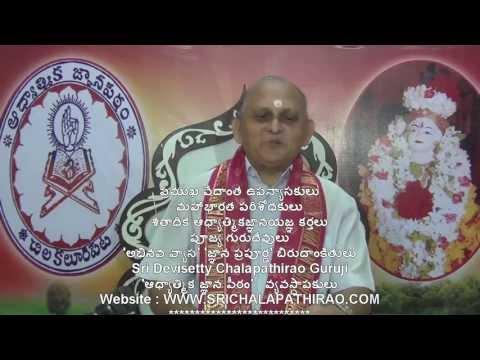 """""""Upadesa Saram"""" Of Bhagavan Sri Ramana Maharshi : Day 10 :Shlokam 15  16 : Sri Chalapathirao"""