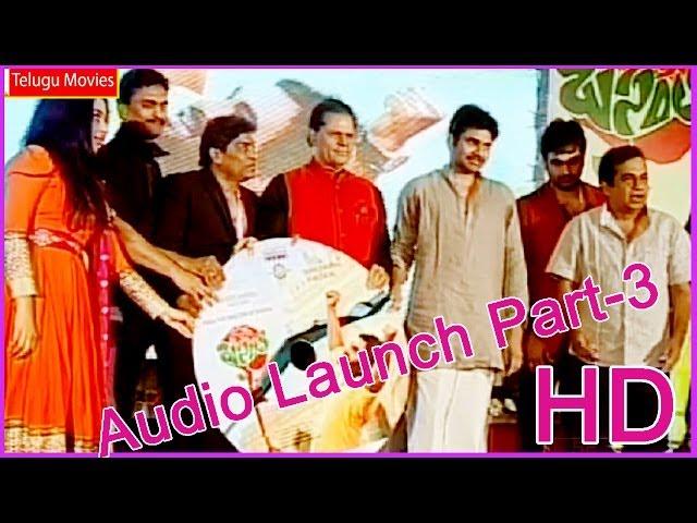 Basanthi - Latest Telugu Movie Audio Launch Part-3 - Goutham, Alisha Begh (HD)