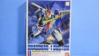 144 1/144 メタルアーマー  ドラグナー1型カスタム『機甲戦記ドラグナー』
