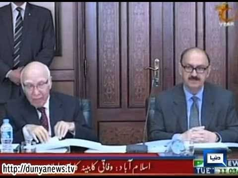 Dunya News-Cabinet urges Taliban to announce ceasefire without preconditions