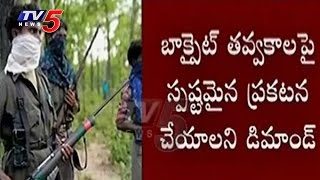 Kidnapped TDP leaders safe, say Maoists
