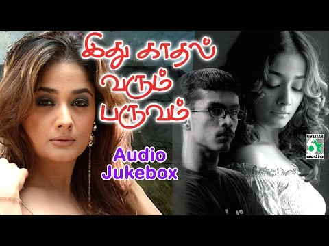 Idhu Kadal Varum Paruvam - Jukebox (Full Songs)