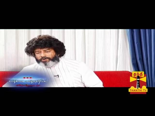 Vazkai Vazhvatharke : Mahatria Ra 16.03.2014 Thanthi TV
