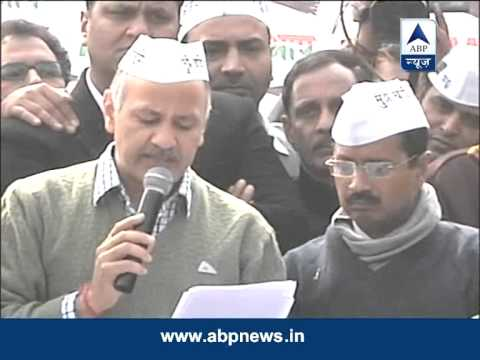 AAP decides to form government in Delhi, Arvind Kejriwal to be CM