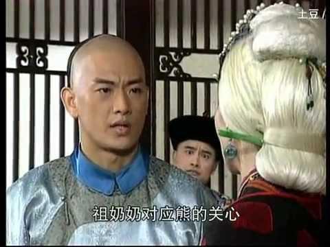Công chúa Hoài Ngọc 57 (Tiếng Hoa)
