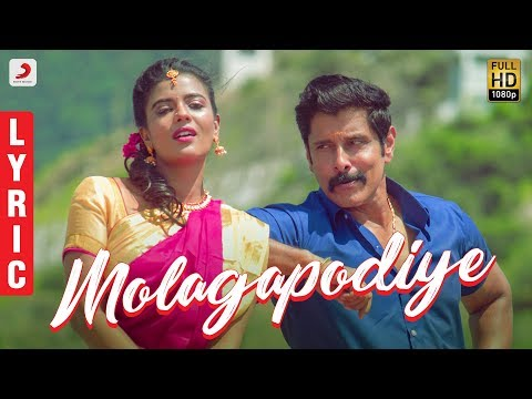 Vikram Saamy² - Molagapodiye Lyric song
