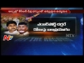 Off The Record : Unhappy AP TDP Leaders Remember Telangana..