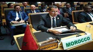 خبر اليوم..انطلاق أشغال القمة الاستثنائية العاشرة للاتحاد الإفريقي بمشاركة المغرب   |   خبر اليوم