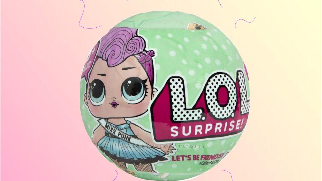 Купить куклу Лол в Обнинске оригинал недорого в шаре - где