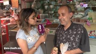 كيداير السوق:العدس و الحمص ضروريين عند المغاربة فرمضان و لكن الثمن ديالهم غالي   |   أش كاين فالسوق