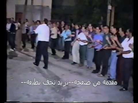 مهرجان-- افراح ال حسين ابو وسام خالد ذيب الحداي- 2 -في قريه نحف (نحن في الفيسبوك