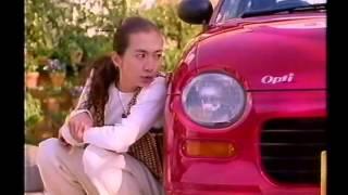 【自動車CM】 ダイハツ オプティ 「PICO」 (1994年) /Daihatsu Opti