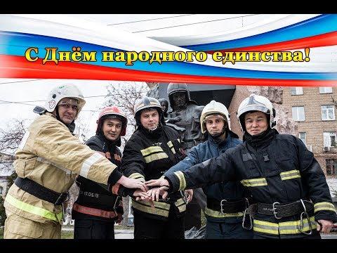 Сотрудники МЧС России по НСО поздравили граждан необычным флэшмобом