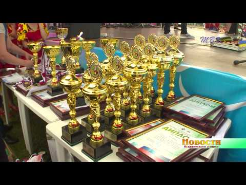 Команда Искитимского района заняла 3 место в финале летних Сельских игр