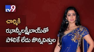 Jonnavithula faults RGV over comparing Charmee with Jhansi..