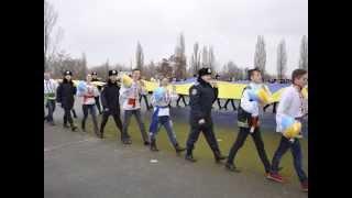 Україна - це ми!