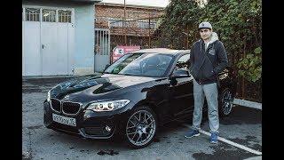 BMW 220 - Надуем эту Бричку как следует!  JB4 Чип и Прошивка АКПП в спорт+! Жорик Ревазов.