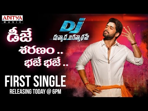 DJ-Saranam-Bhaje-Bhaje-Motion-Poster