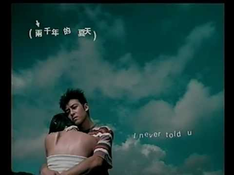 陳冠希 Edison Chen《I Never Told You(國)》Official 官方完整版 [首播] [MV]