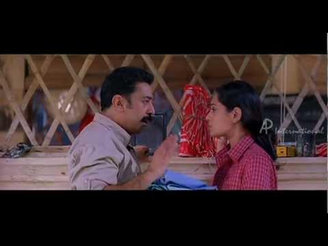 Anbe Sivam - Uma Riyaz loves Kamal