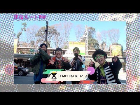 おすすめ原宿ルート TEMPURA KIDZ編 HKTV#159 | HARAJUKU ROUTE MAP Of TEMPURA KIDZ