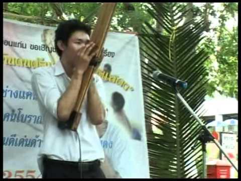 เดี่ยวแคน ลายใหญ่-Pongsapon  Upani.mpg
