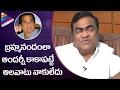 Babu Mohan shocking comments on Brahmanandam..