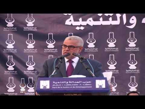 المهرجان الخطابي لبن كيران بالراشيدية