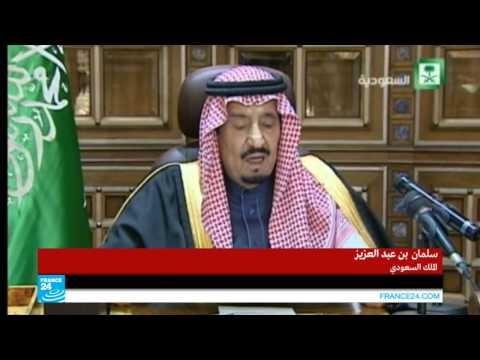 كلمة سلمان بن عبد العزيز، الملك السعودي الجديد
