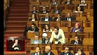 بالفيديو..تصريحات الوزير محمد الوفا التي أشعلت البرلمان | قنوات أخرى