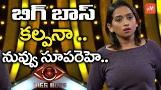 Kalpana eliminated from Big Boss; leaves gracefully..