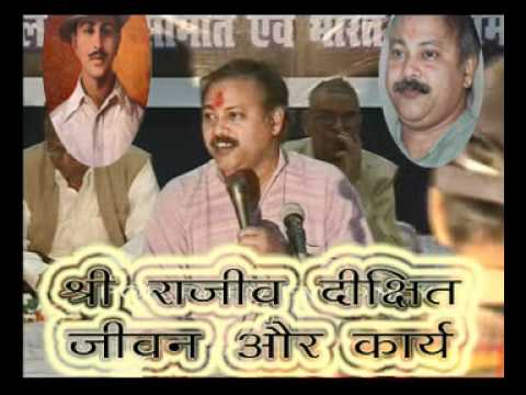 cricket match fixing say Rajiv Dixit