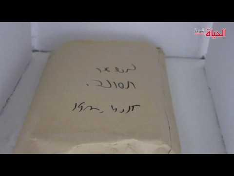 """فيديو - فضاء الحرية يحاكي سواتر العتمة في """"المسكوبية"""""""