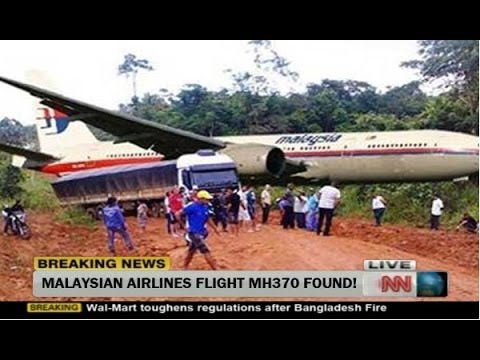 Air Crash Investigation : Malaysia says there's sealed evidence on MH370 that cannot be made public