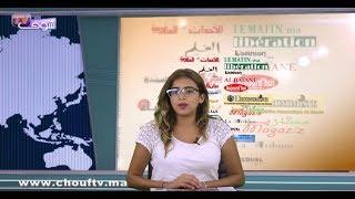 شوف الصحافة: بالفيديو..اعتقال 3 مسؤولين أمنيين بالدارالبيضاء   |   شوف الصحافة