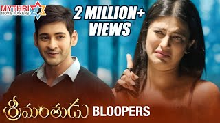 Srimanthudu Movie Bloopers - Behind the Scenes
