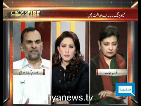 Dunya TV-CROSS-FIRE-01-12-2011