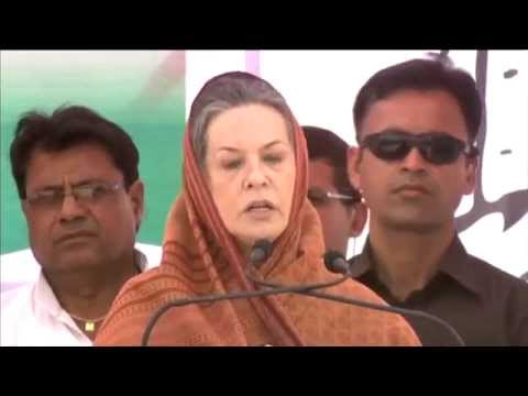 Sonia Gandhi Addresses Pubic Rally at Aonla, Uttar Pradesh, 14 April 2014