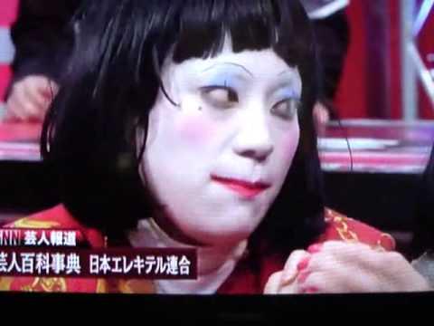 日本エレキテル連合の画像 p1_15